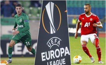 ОБЗОР: Фалстарт за българските тимове в Европа