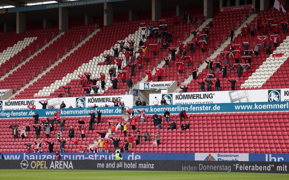 Отборът на Майнц ще допусне едва 100 души на стадиона