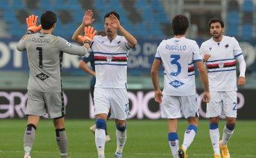 Втора поредна тежка загуба за Аталанта в Серия А