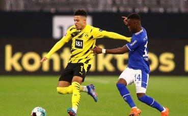 НА ЖИВО: Борусия Дортмунд - Шалке 04, гол в дербито на Рур