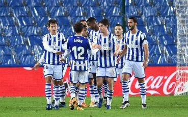 Реал Сосиедад държи първата позиция след шумен успех над Уеска