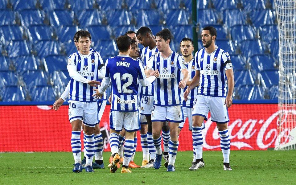 Отборът на Реал Сосиедад стигна до лесен успех с 4:1