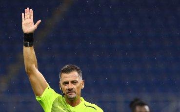 Няма прошка в Италия! Наказаха скандалният рефер на Милан - Рома