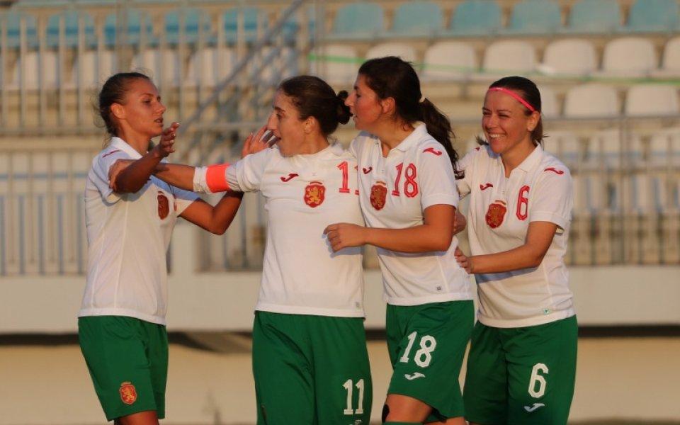 Женският ни национален отбор по футбол отстъпи с 1:2 на