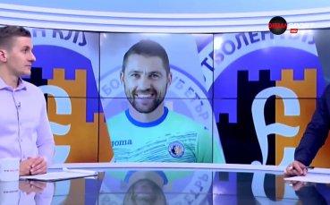Спасяване на Христо Иванов от Етър срещу Берое