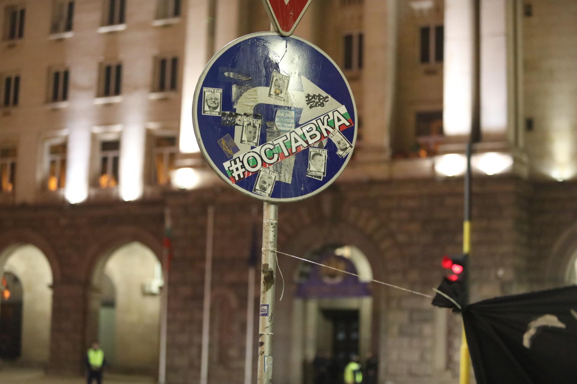 112 вечери на антиправителствени протести