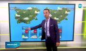 Прогноза за времето (29.10.2020 - сутрешна)