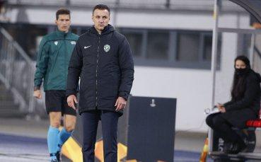 Генчев: Нашият отбор не е свикнал да завършва участието си в Европа без точки