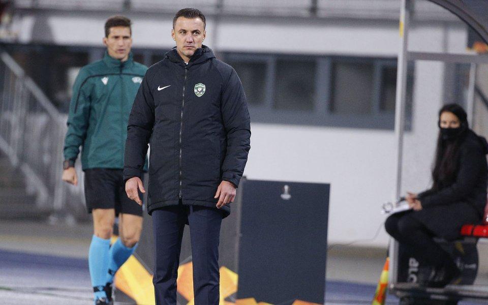 Временният треньор на Лудогорец - Станислав Генчев, сподели впечатленията си