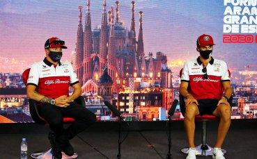 Официално: Алфа Ромео обяви пилотите си за сезон 2021