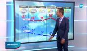 Прогноза за времето (30.10.2020 - централна емисия)