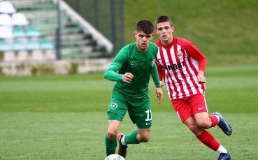 Лудогорец U19 разби Царско село със 7:0