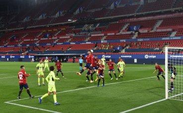 Атлетико Мадрид продължава без грешка в Ла Лига