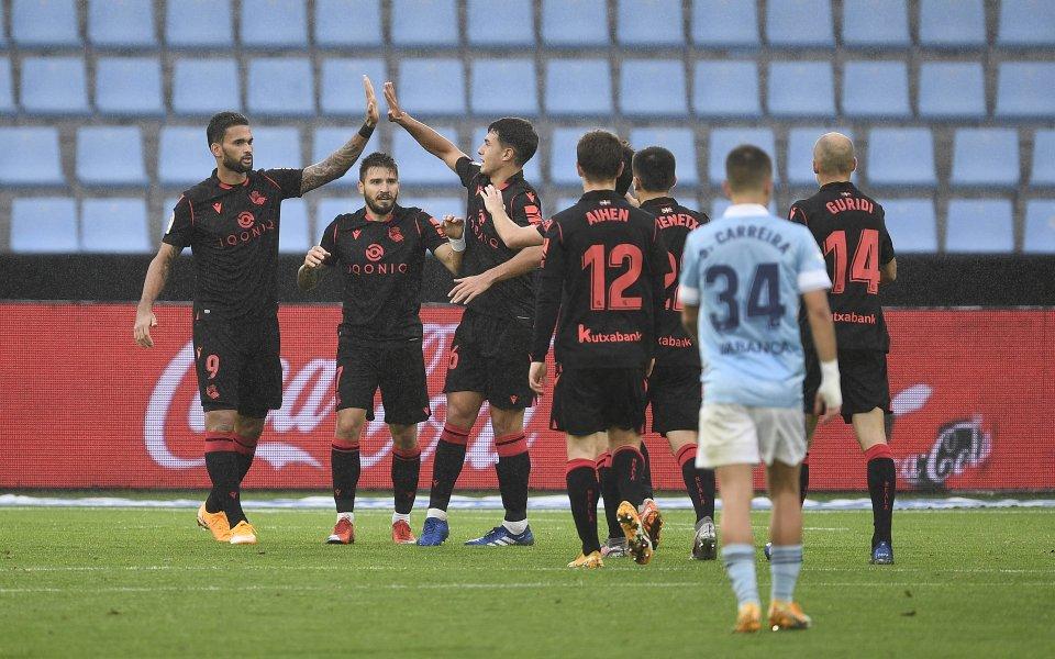 Отборът на Реал Сосиедад не срещна трудности при гостуването си