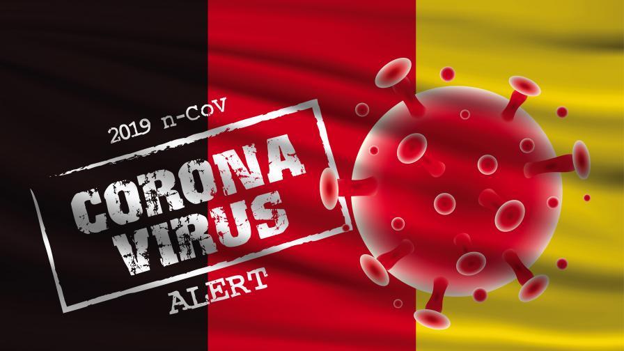 Белгия отново въвежда пълна карантина