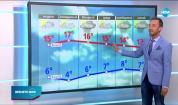 Прогноза за времето (02.11.2020 - обедна емисия)
