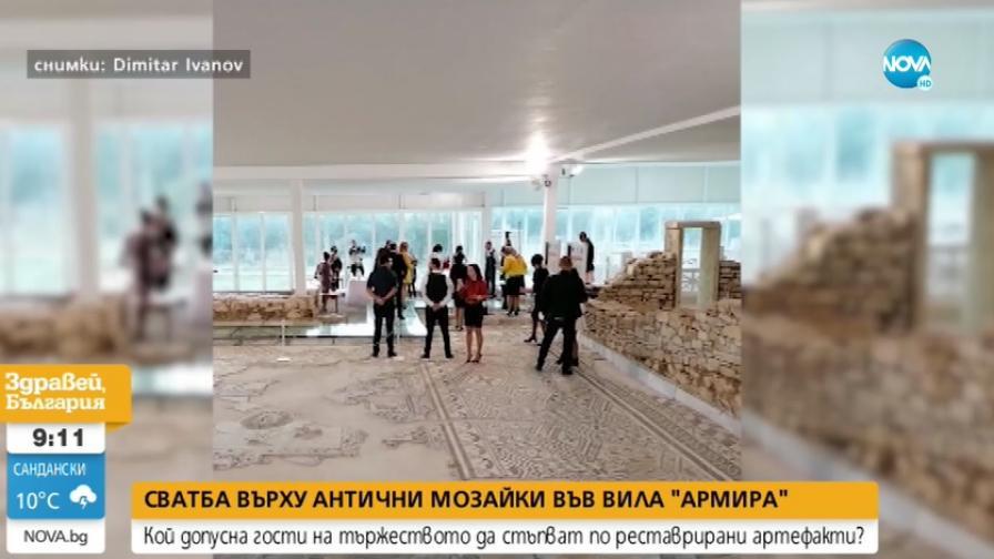 Зам. - кметът на Ивайловград: Осъзнаваме грешката