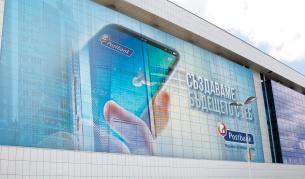 Пощенска банка прибавя Digital Office към портфолиото си от дигитални приложения