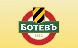 Ботев Пд обяви голяма новина