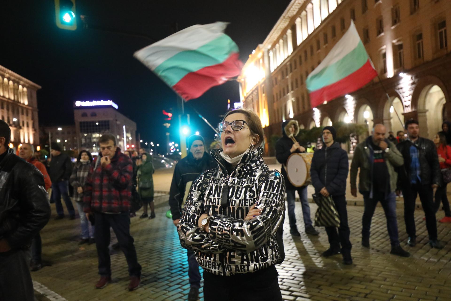 <p>119 дни на антиправителствени протести</p>