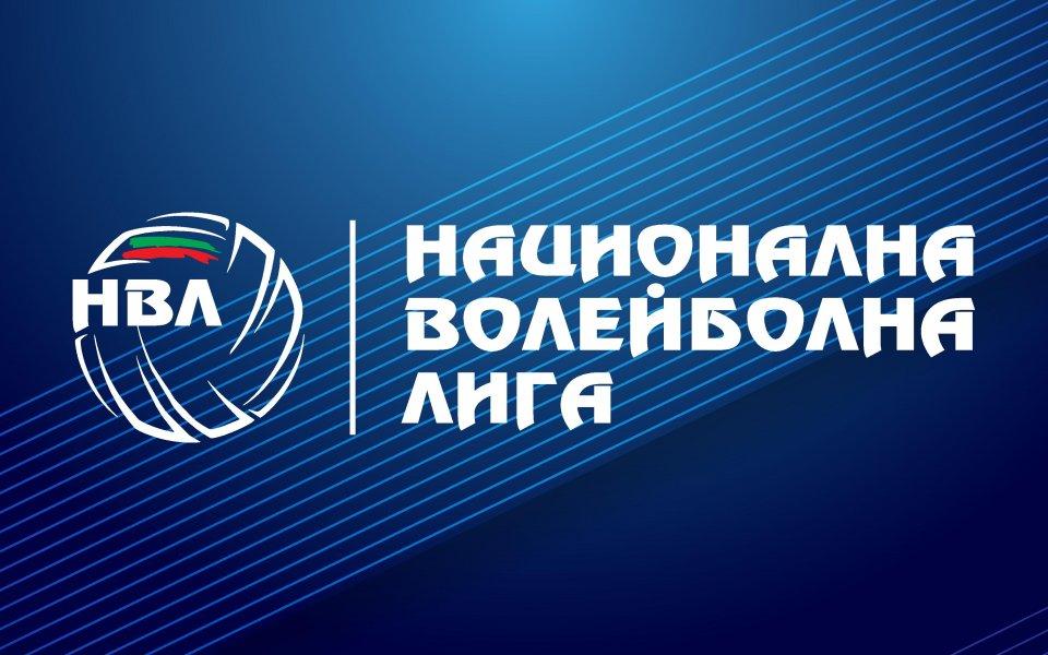НВЛ подкрепи Дисциплинарната комисия за суровите санкции срещу Пирин Разлог