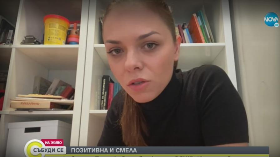 Йоанна Темелкова