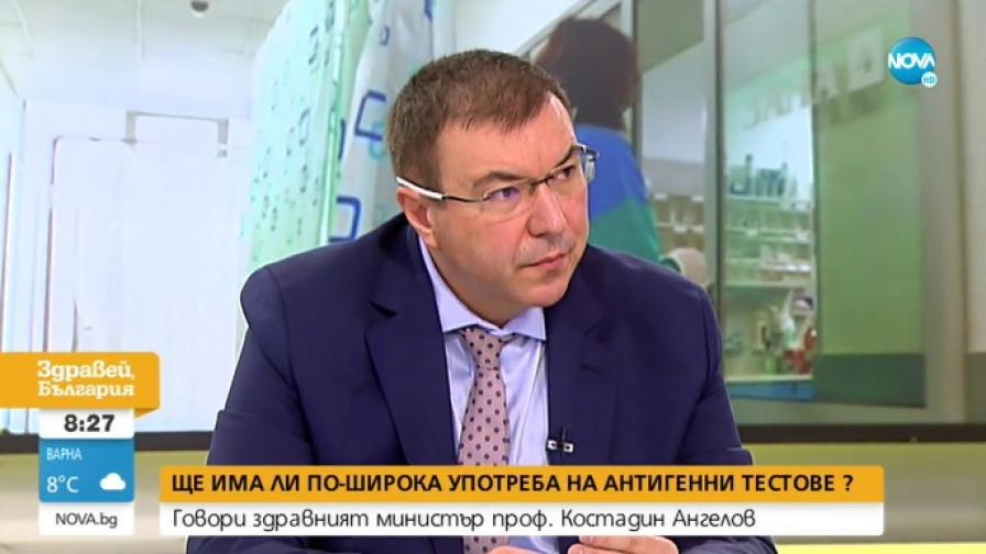 <p>Министър Ангелов: Нови мерки от четвъртък</p>