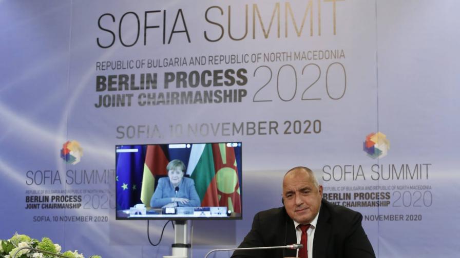 Сериозен успех за домакинството на България на Берлинския процес