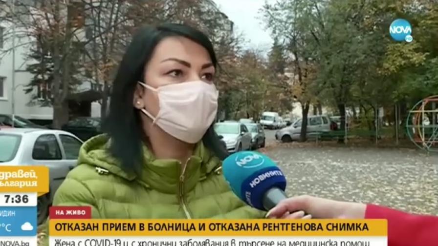 Силвия Иванова