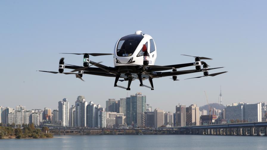 В небето на Сеул полетяха първите безпилотни таксита