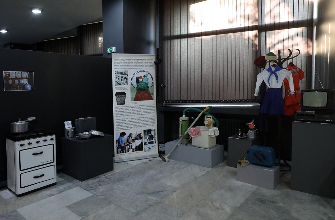 <p>На 12-ти ноември 2020 г. в Националния политехнически музей (НПТМ) бе представена новата пътуваща изложба &bdquo;Техниката около нас по времето на народната власт&ldquo;.</p>