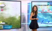 Прогноза за времето (13.11.2020 - обедна емисия)
