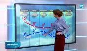 Прогноза за времето (17.11.2020 - обедна емисия)