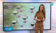 Прогноза за времето (18.11.2020 - обедна емисия)