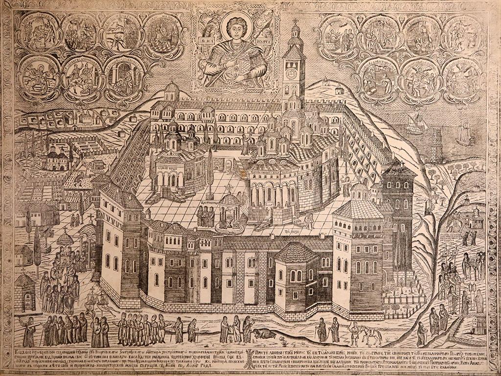 <p>Неизвестен автор, Манастирът &quot;Св. Георги Зографски&quot; в Света гора XIX в.&nbsp; гравюра на метал</p>