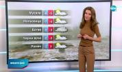 Прогноза за времето (18.11.2020 - централна емисия)