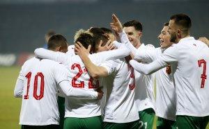 Приемлив жребий за България U21 на евроквалификациите