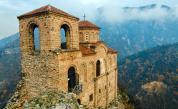 5 крепости в България, които трябва да посетите