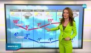 Прогноза за времето (20.11.2020 - сутрешна)