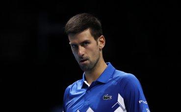 Тенисист обвини Новак Джокович в егоизъм