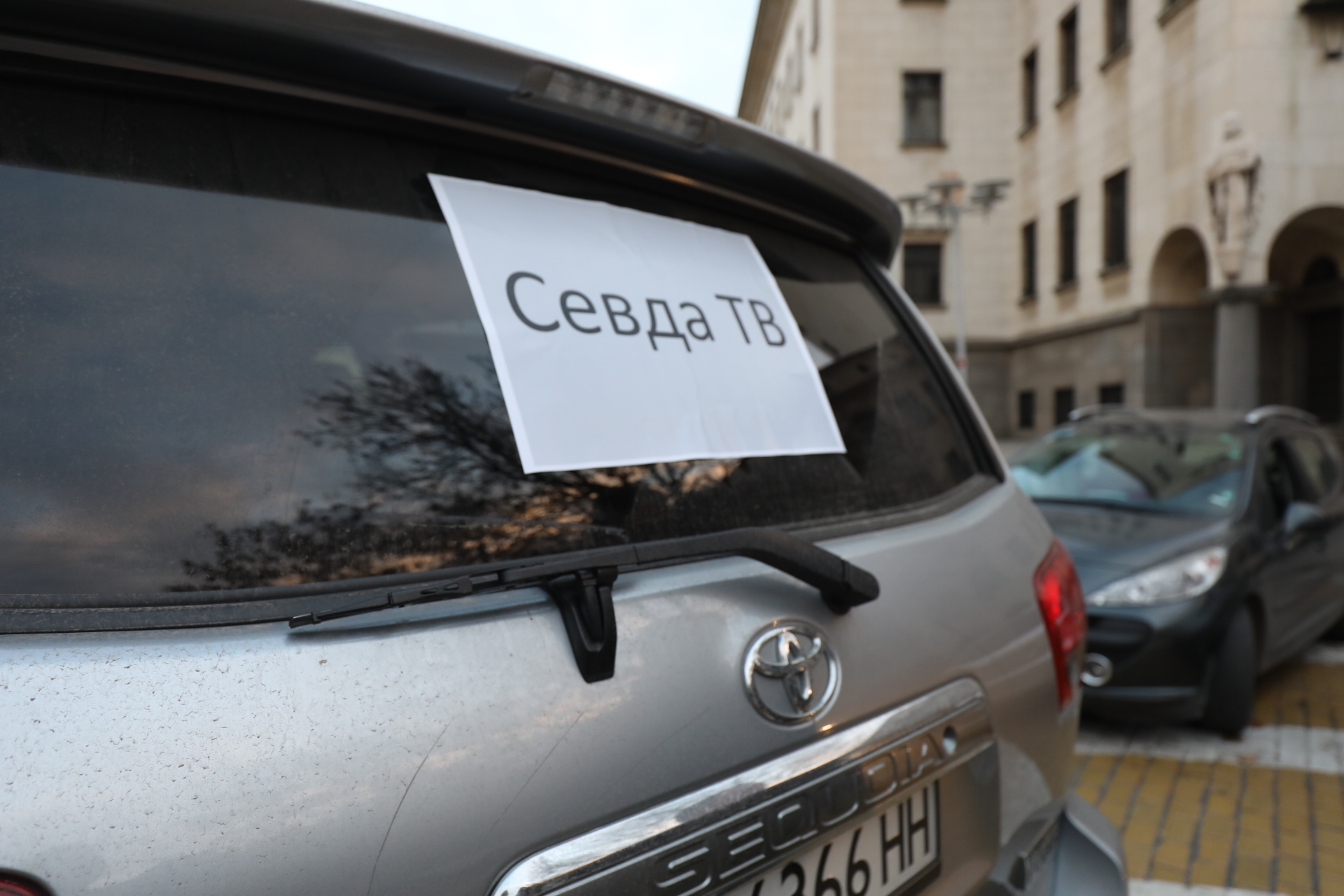 <p>От Отровното трио организираха протестно автошествие. Протестното автошествие под наслов &bdquo;Да махнем &bdquo;вируса&ldquo; от властта&ldquo; тръгна около 16,30 ч. от Министерския съвет към резиденция &bdquo;Бояна&ldquo;, където пристигна към 18:30 часа. Исканията са за събуждане на властта заради COVID обстановката и оставка на правителството.</p>