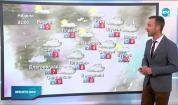 Прогноза за времето (21.11.2020 - обедна емисия)