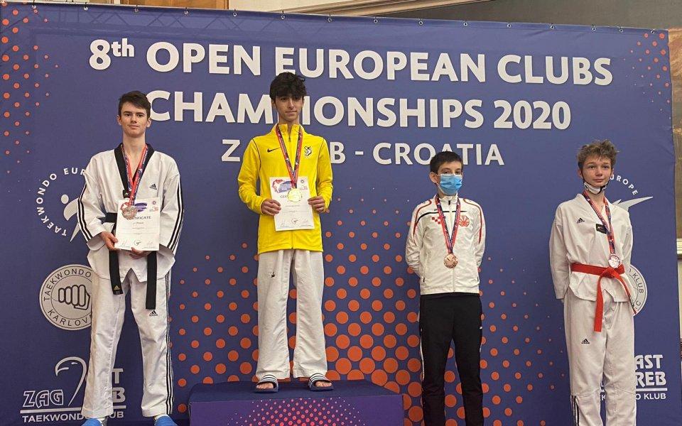 Два медала за България в първия ден от европейското клубно по таекуондо
