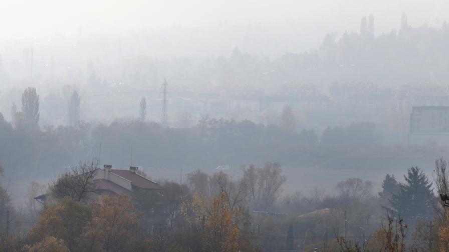 Опасно мръсен въздух в София днес