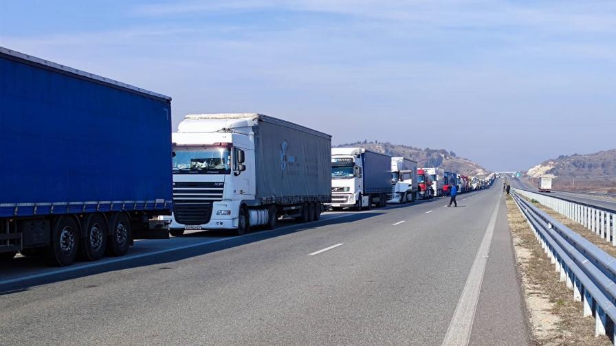 """Опашки от камиони на ГКПП """"Кулата"""""""