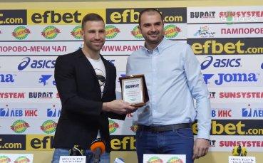 Наградиха ЦСКА за отбор на месец октомври