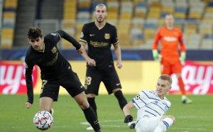 НА ЖИВО: Динамо Киев - Барселона, двубоят стартира