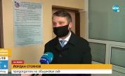 Защо директорът на болницата в Каварна подаде оставка