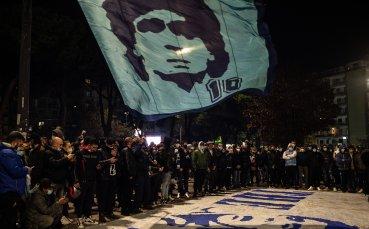 В Неапол ще отдадат почит към Марадона по уникален начин