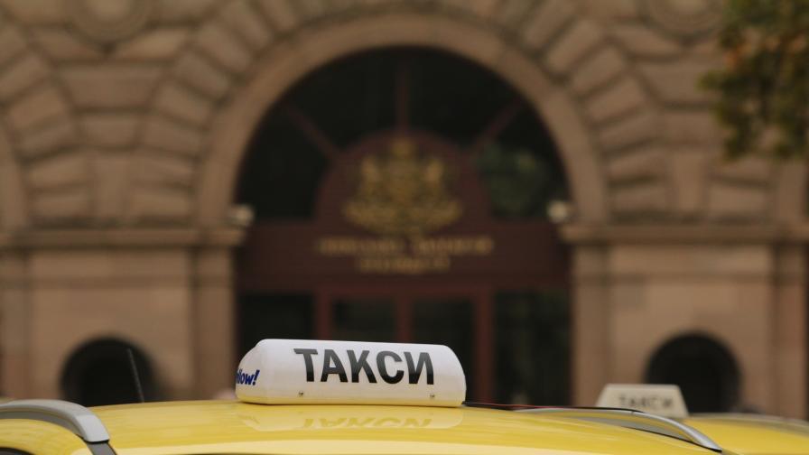 Таксиметровите шофьори за втори ден на протест